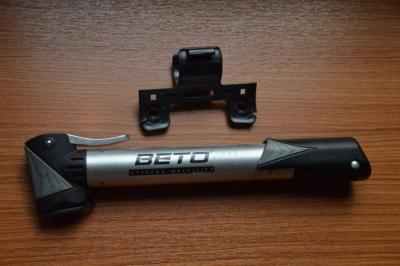 pumpa Beto CLD-026 stříbrná